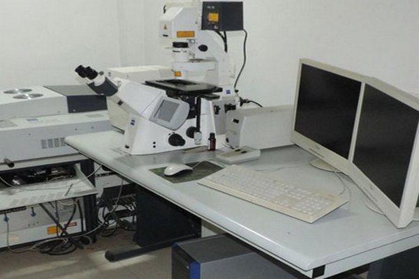 Central Instrumentation Facility